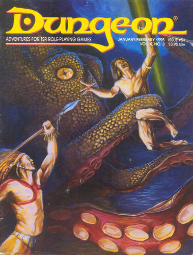 Cover of Ailamere's Lair